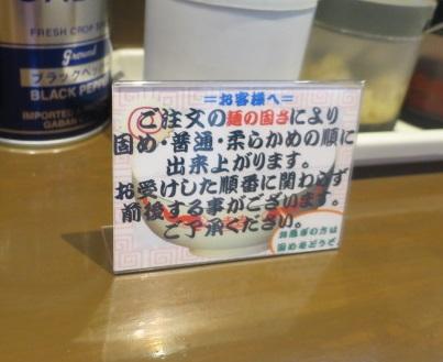 t-nakajimaya12.jpg