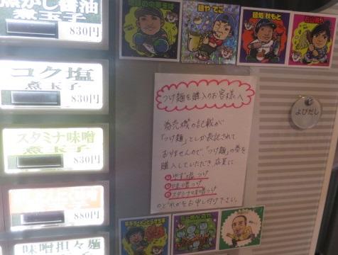 taikoh24.jpg