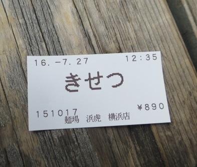 tori-chiri3.jpg