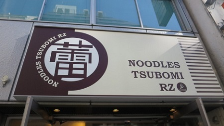 tsubomi2.jpg