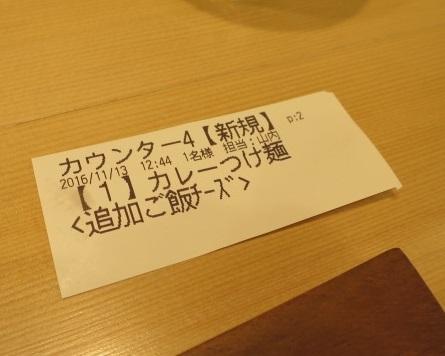 tsubomi21.jpg
