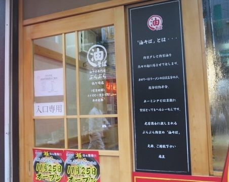 tsuru-bb10.jpg