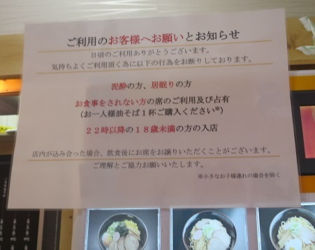 tsuru-bb11.jpg