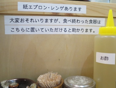 tsuru-bb17.jpg