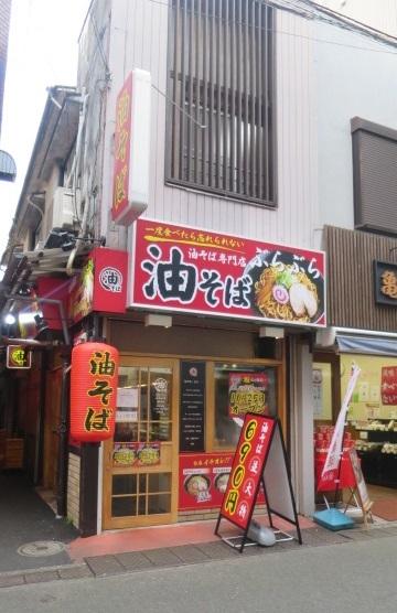 tsuru-bb3.jpg