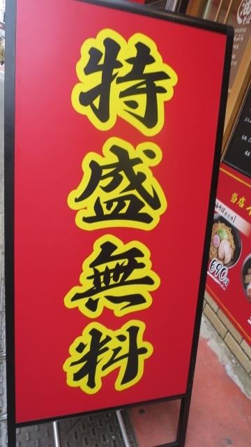 tsuru-bb9.jpg