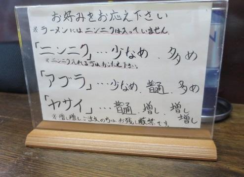 tsutajyu12.jpg