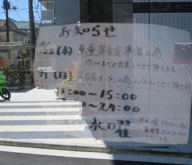 tsutajyu3.jpg