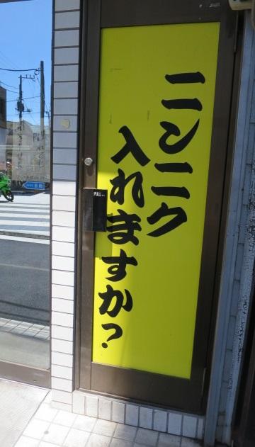 tsutajyu6.jpg