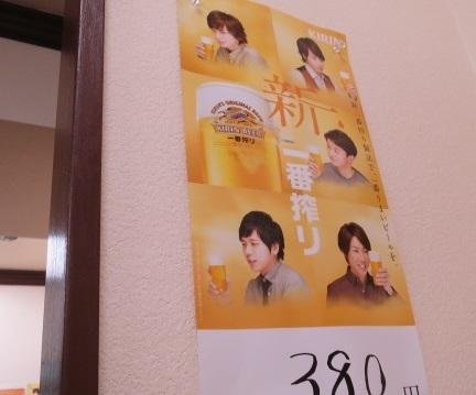 ttm-honpo32.jpg
