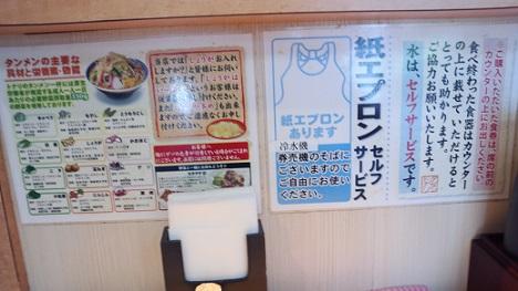 ueno-tonari10.jpg