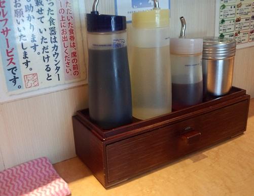 ueno-tonari11.jpg