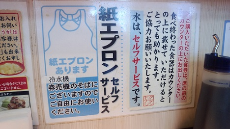 ueno-tonari14.jpg
