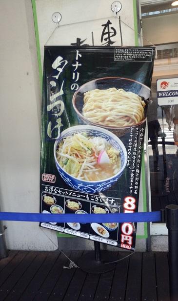 ueno-tonari7.jpg