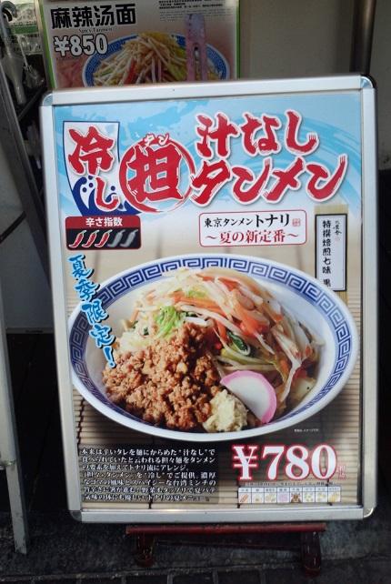 ueno-tonari9.jpg