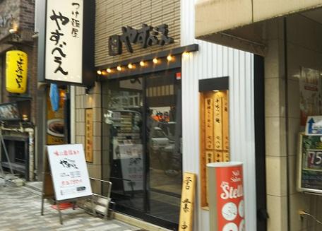 yasube1.jpg