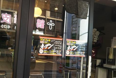 yn-konishi3.jpg