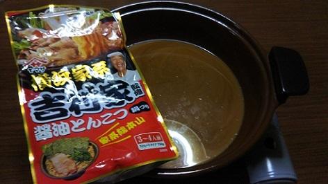 yoshi-nabe1.jpg