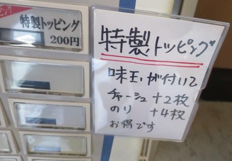 yoshida-sd10.jpg