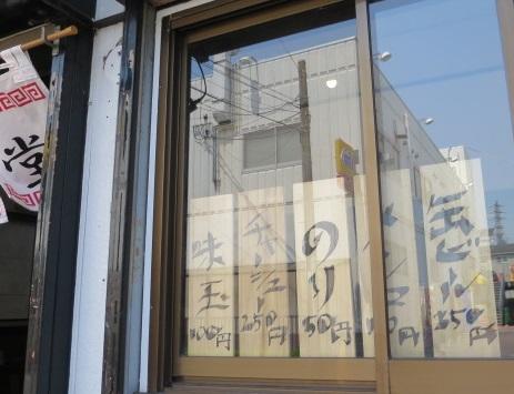 yoshida-sd4.jpg