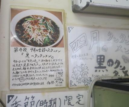 yuitan2.jpg
