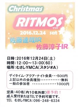 161224_RITMOS