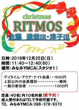 161225_RITMOS
