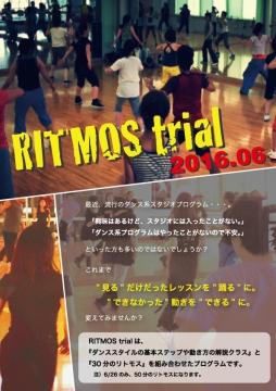 RM_traial2016_1