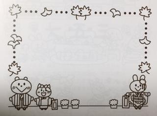 161112.jpg