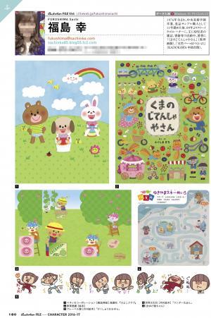 180_fukushimasachi2_convert_20160722142738.jpg