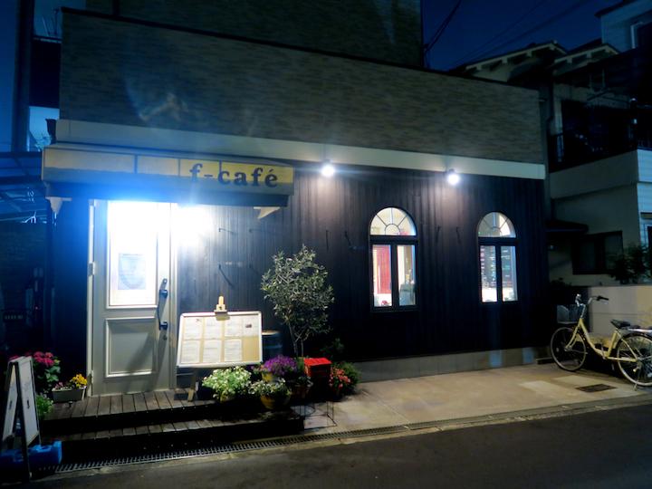 f−cafe、黒カリー