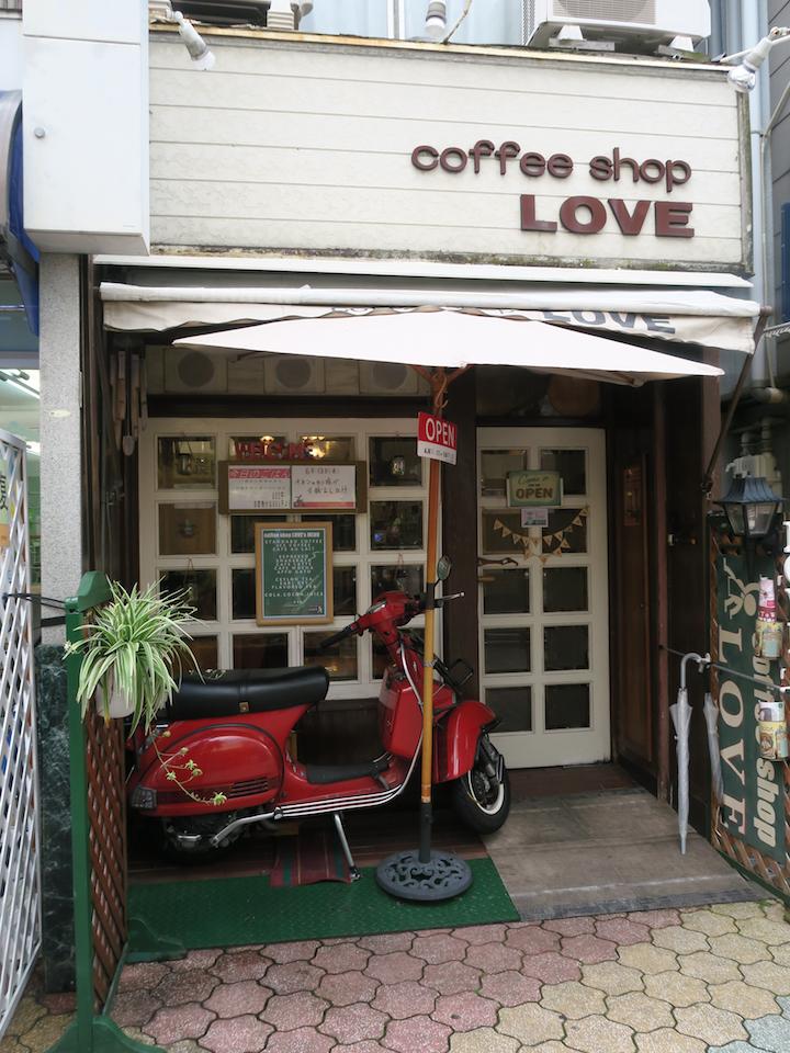 コーヒーショップラブ2016