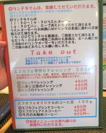 f−cafe 木村トーマ君2