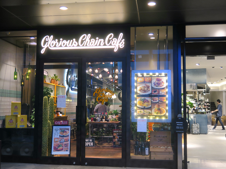 Glorius Chain Cafe