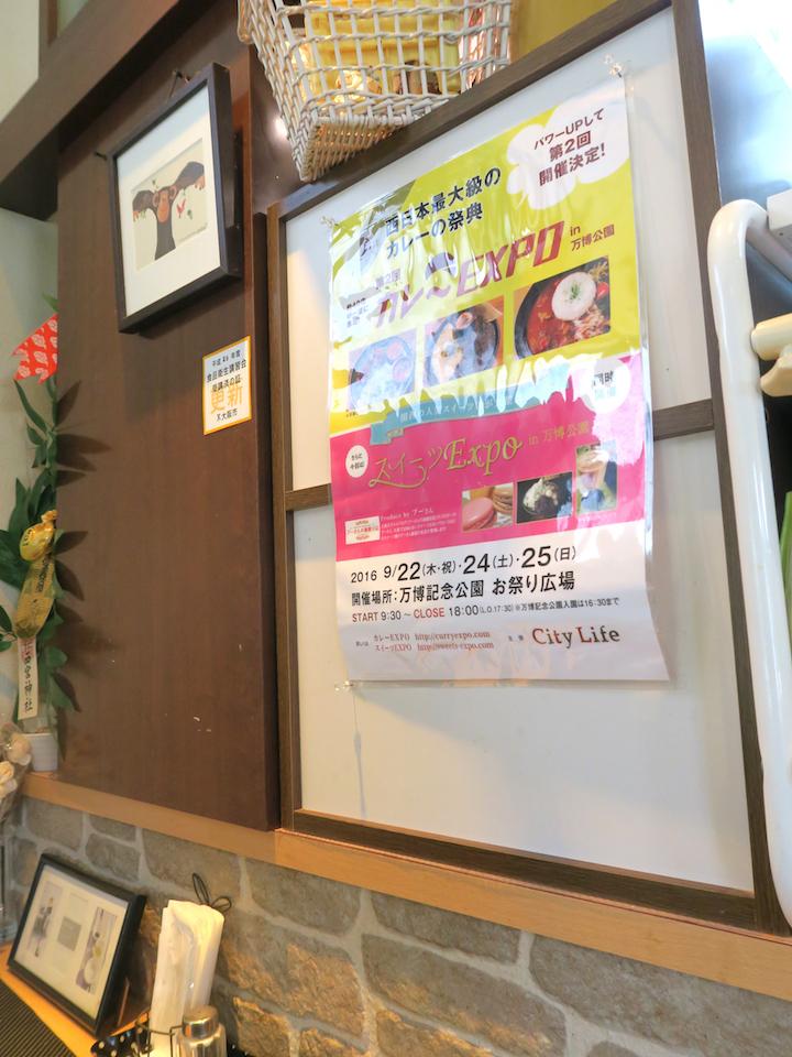 f-cafe、三元豚カツカレー