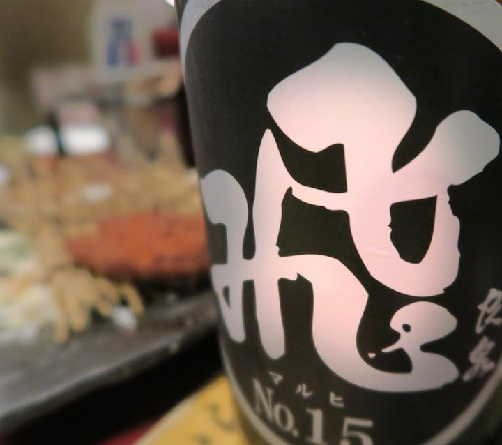 萱島、日本酒のめるとこ