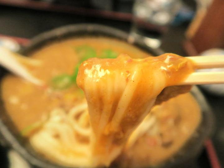 瀬戸内製麺710ひやひやカレー