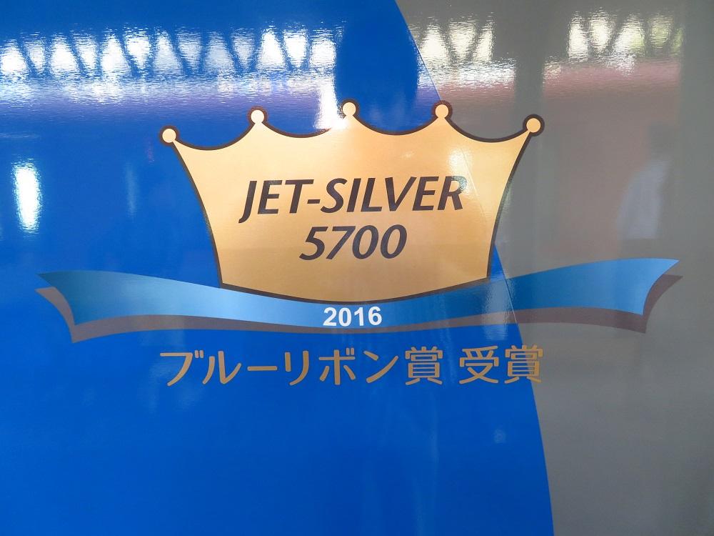 20161030-HS12.jpg