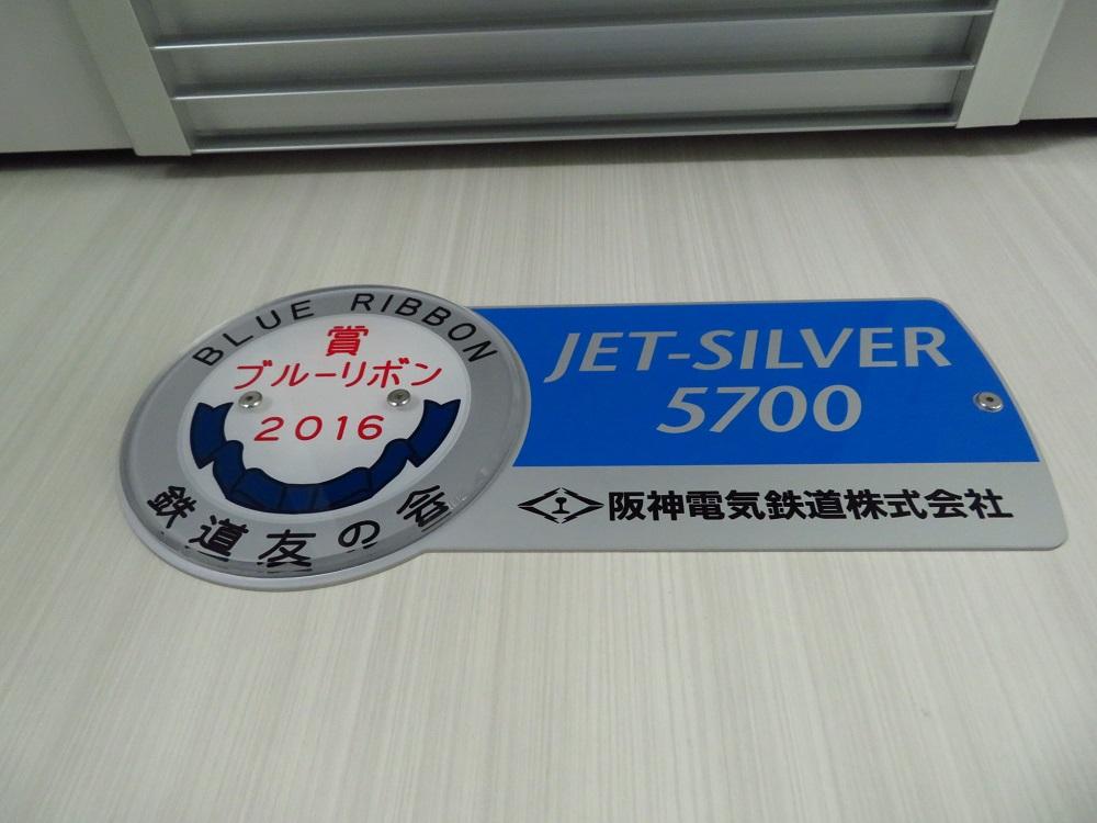 20161030-HS14.jpg