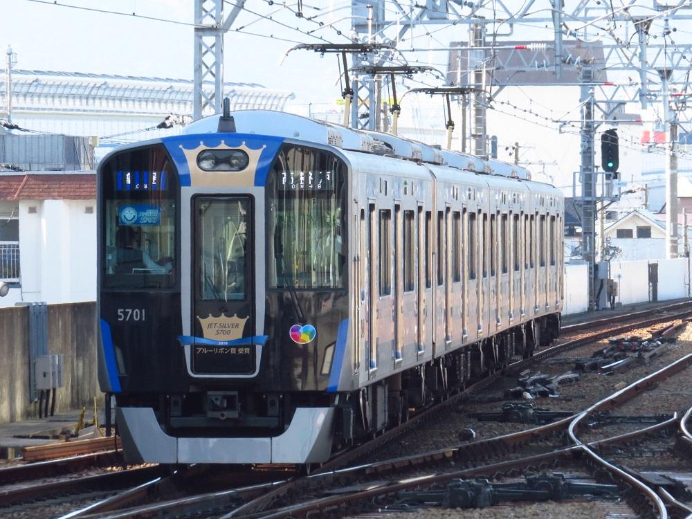 20161030-HS9.jpg