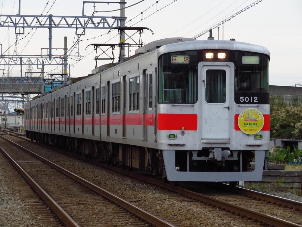 20161126-SY9.jpg