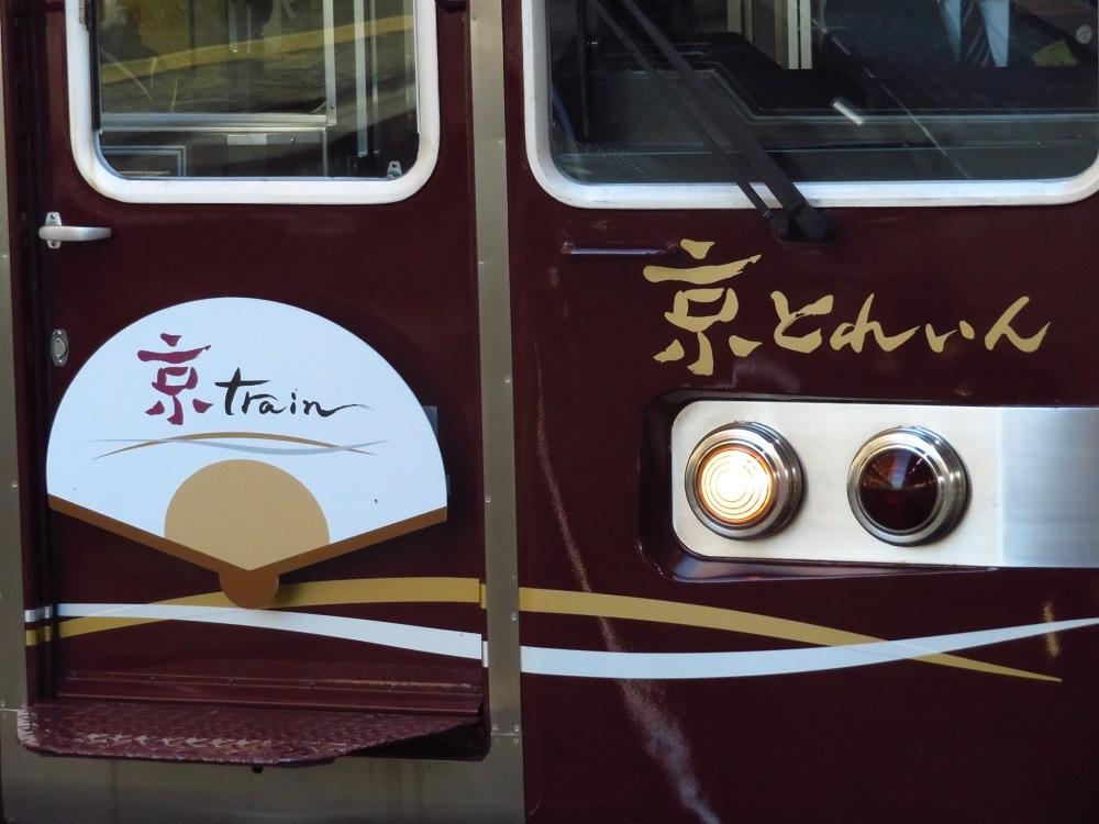20161218-HK14.jpg