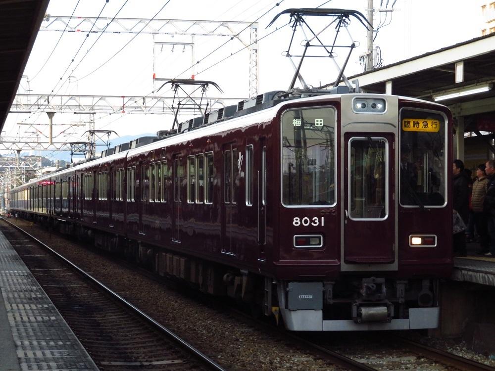 20161218-HK22.jpg