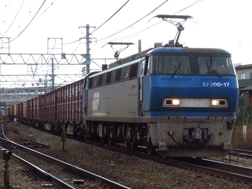 20161224-JR2.jpg
