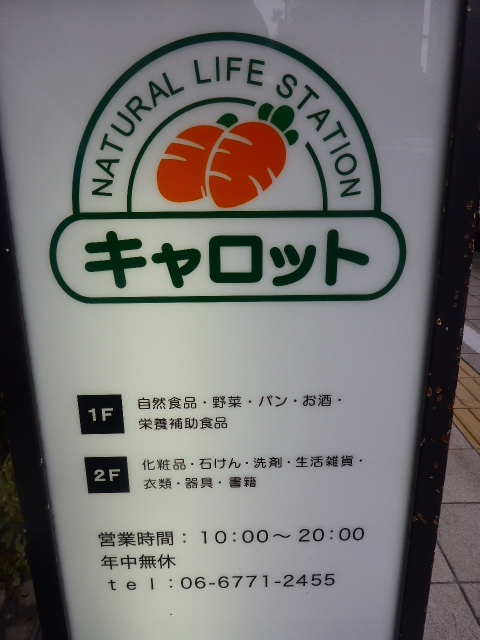 2016-02-14_050.jpg