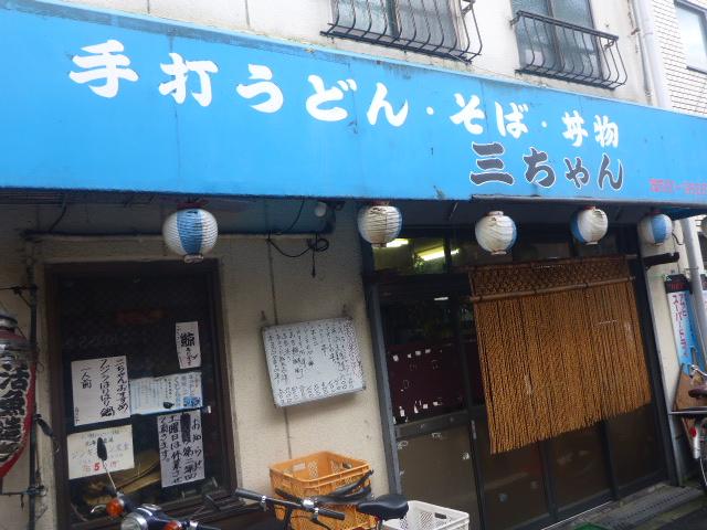 2016-09-26_007.jpg