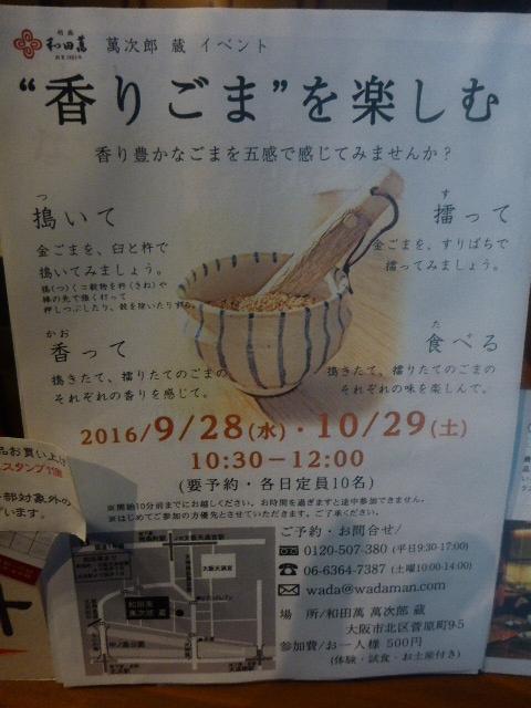 2016-09-27_014.jpg