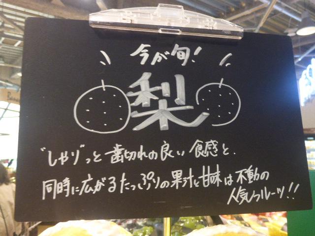 2016-09-27_045.jpg