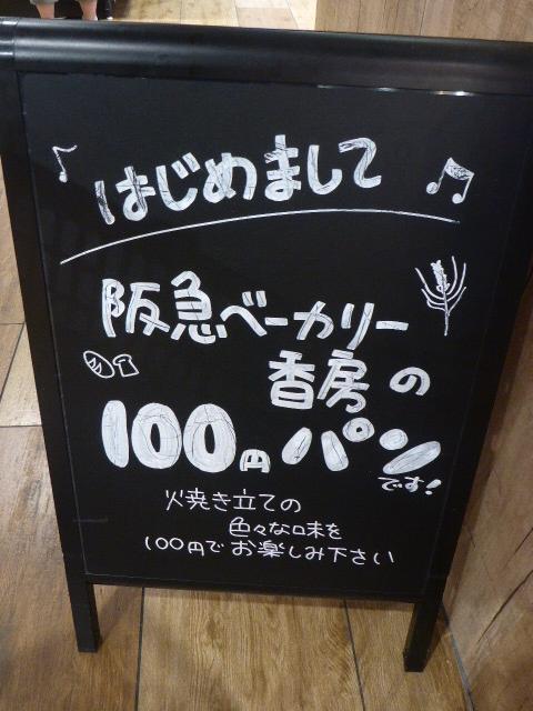2016-09-27_068.jpg