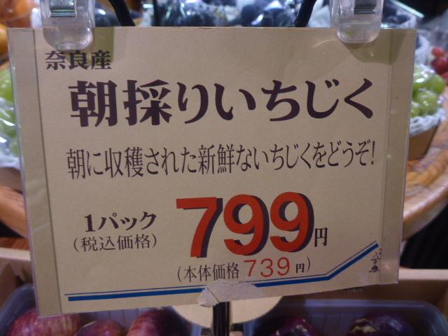 2016-10-03_116.jpg